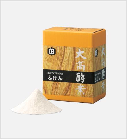 ふげん (粉末タイプ植物醗酵食品)