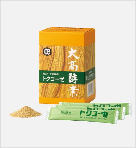 トクコーゼ(顆粒タイプ植物醗酵食品)