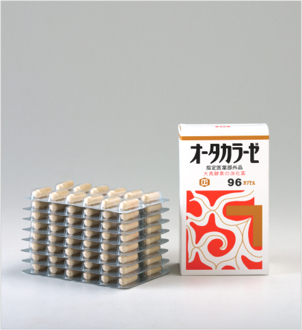 オータカラーゼ (健胃消化薬 指定医薬部外品)